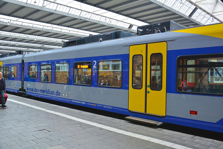 Train from Munich to Mayrhofen