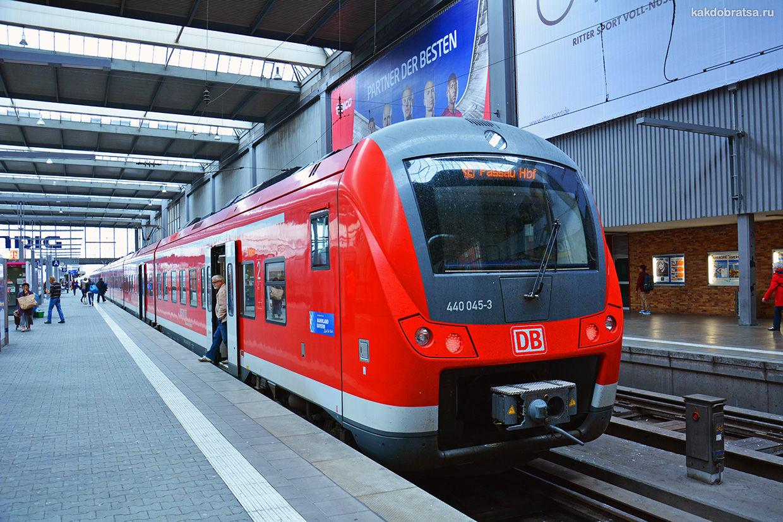 Поезд в Зельден