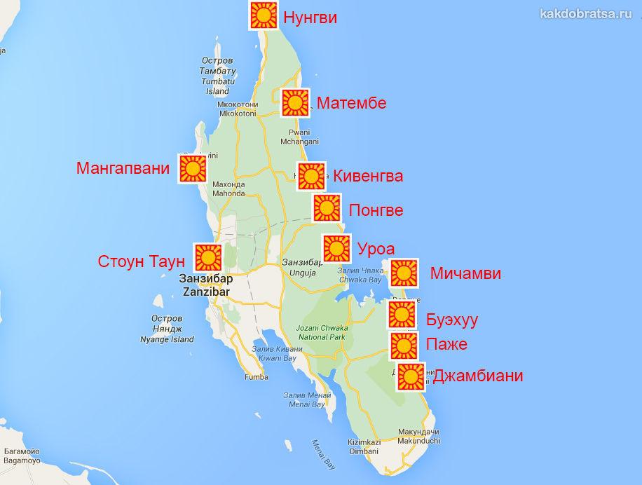 Занзибар карта курортов, городов и где находится аэропорт