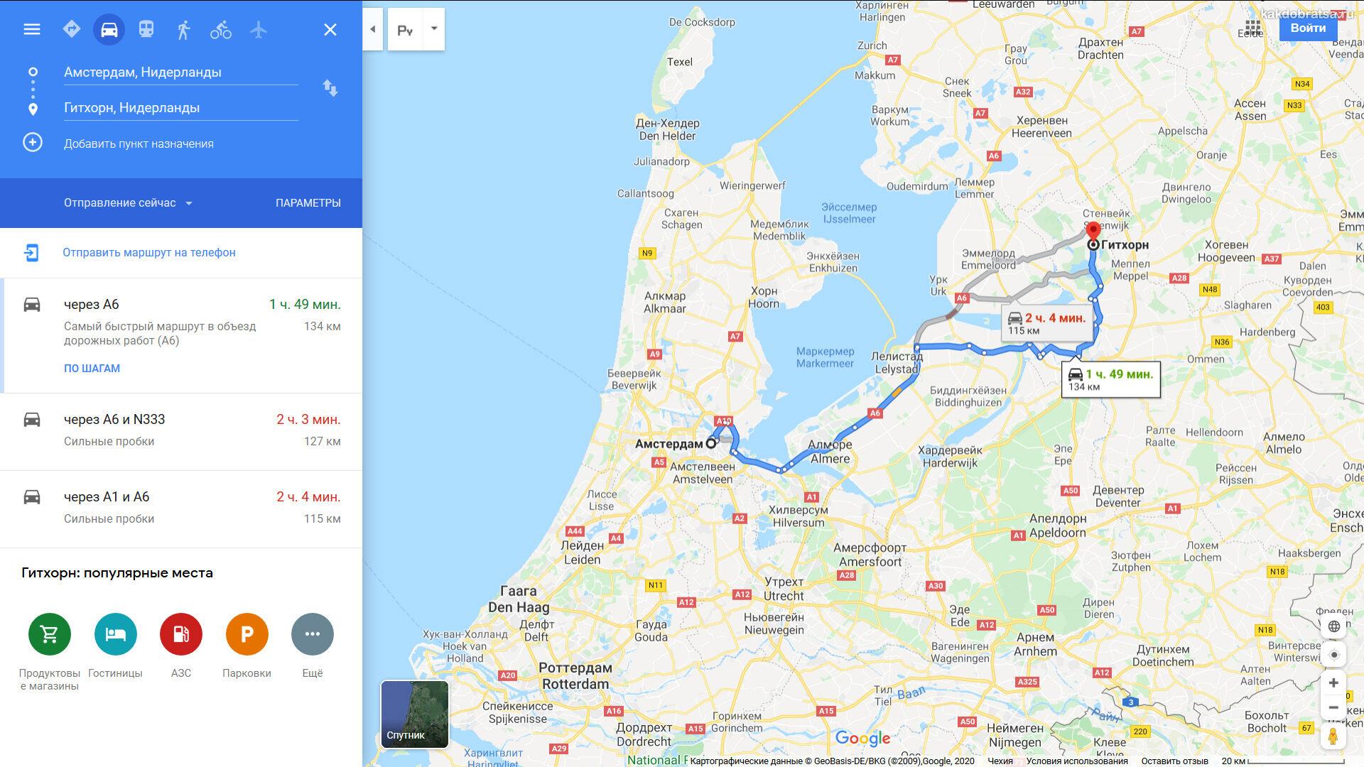 Амстердама Гитхорн расстояние и время в пути по карте
