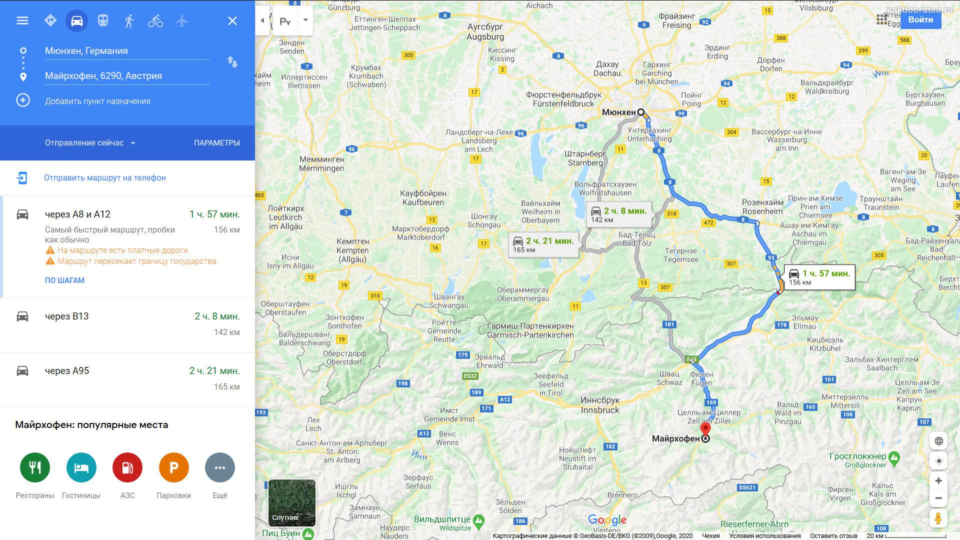 Как добраться из Мюнхена в Майрхофен карта, расстояние и время в пути