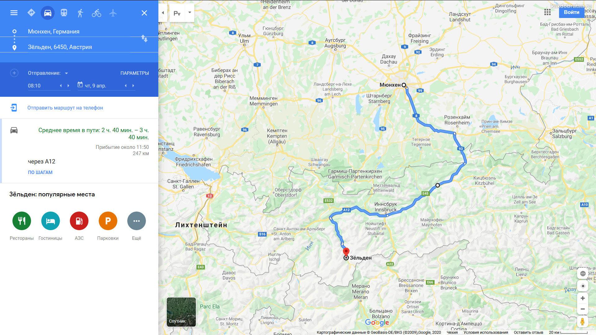 Как добраться из Мюнхена в Зельден карта и время в пути