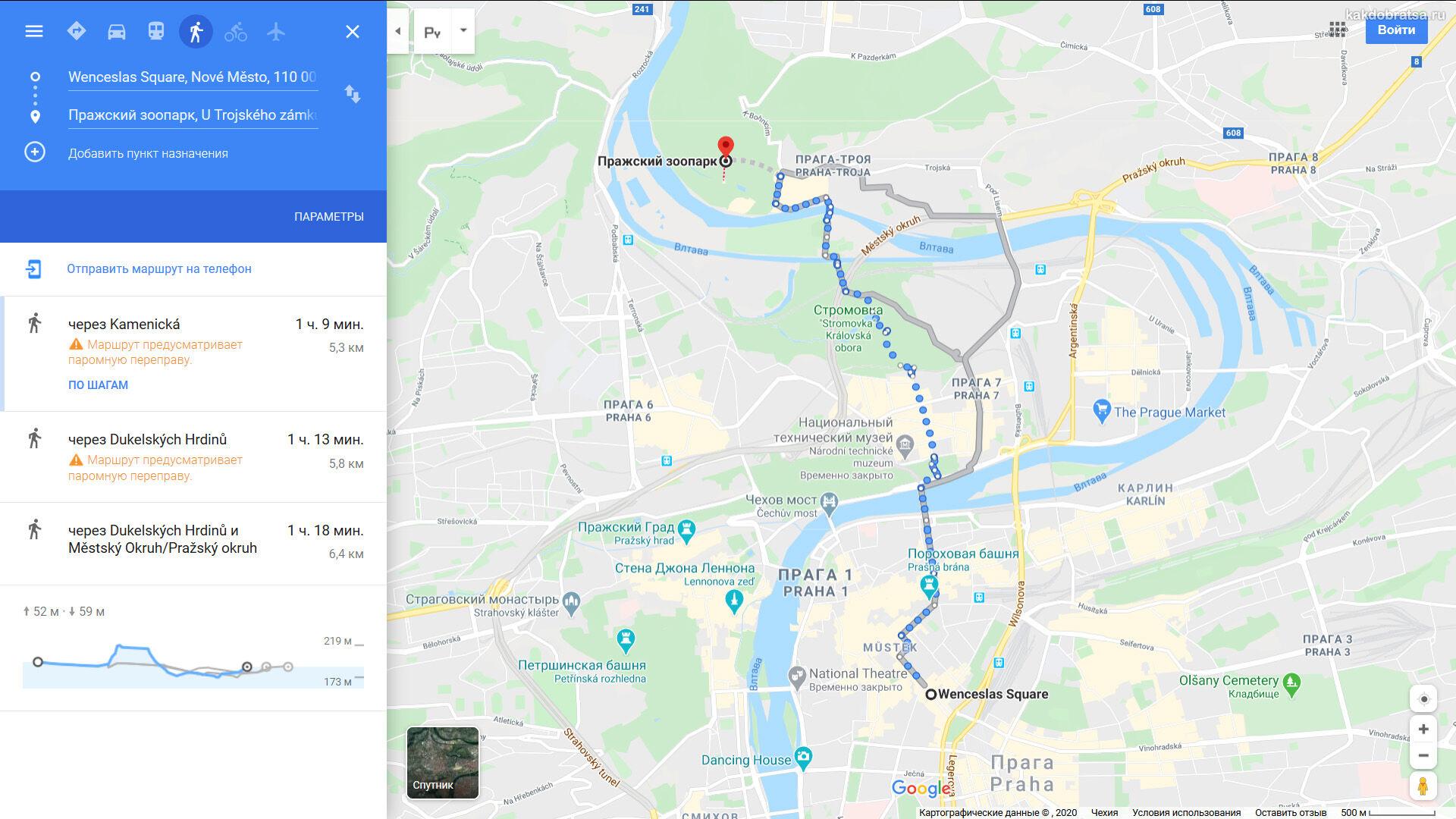 Зоопарк в Праге точка на карте и как добраться маршрут