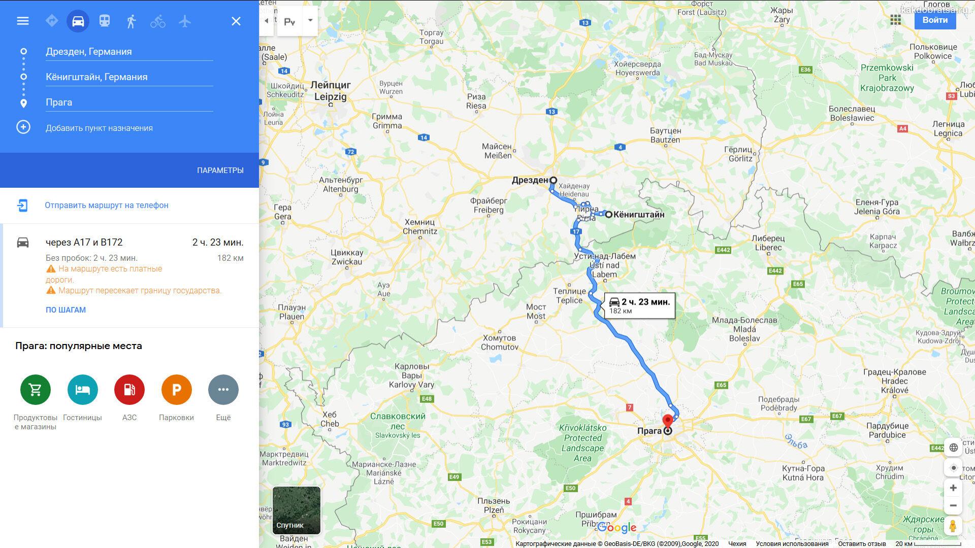 Саксонская и Чешская Швейцария как добраться расстояние до Дрездена и Праги по карте