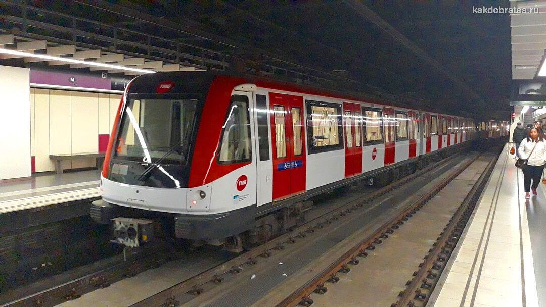 Метро Барселоны поезд