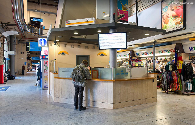Северный автовокзал в Барселоне