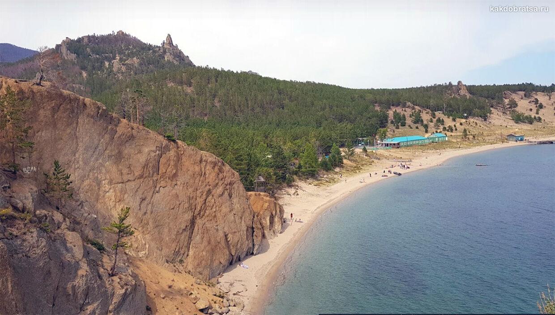 Бухта Песчаная песчаный пляж на Байкале