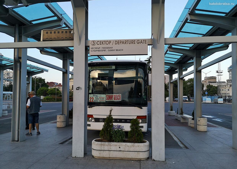 Автовокзал Бургас Юг добраться и маршруты