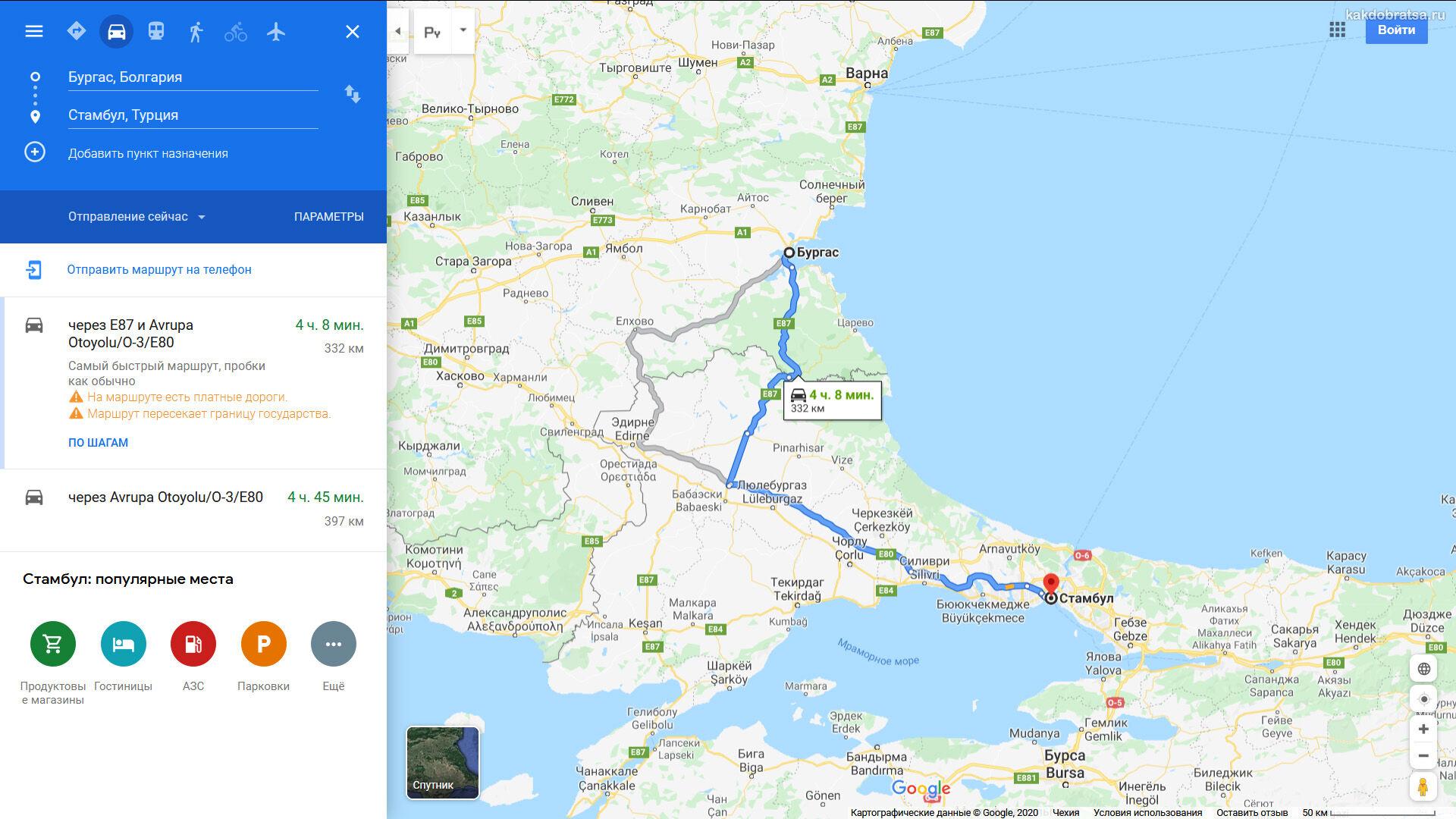 Бургаса Стамбул карта и время в пути