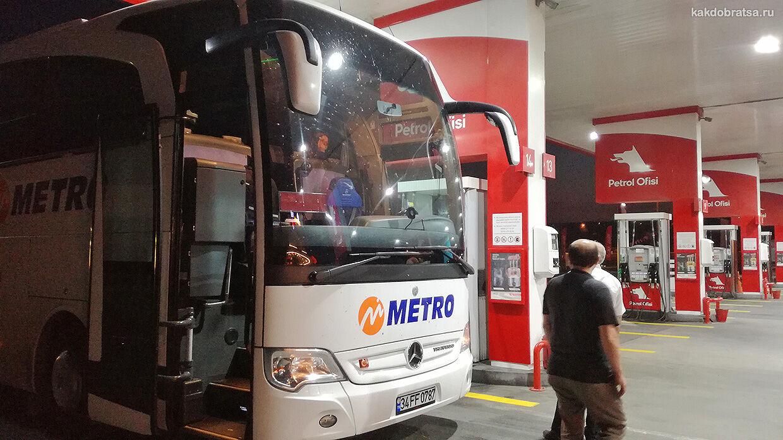 Автобус из Бургаса в Стамбул