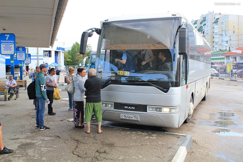 Автобус из Москвы в Крым