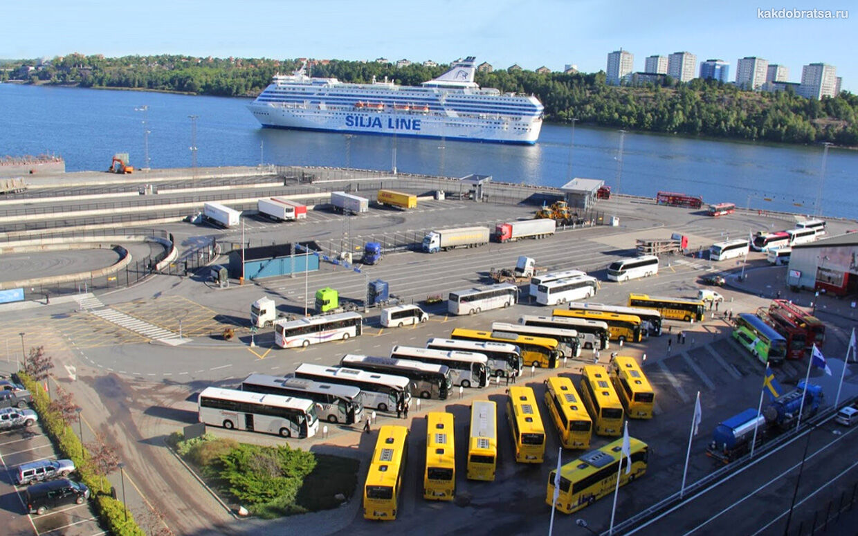 Фрихамнен порт Стокгольма