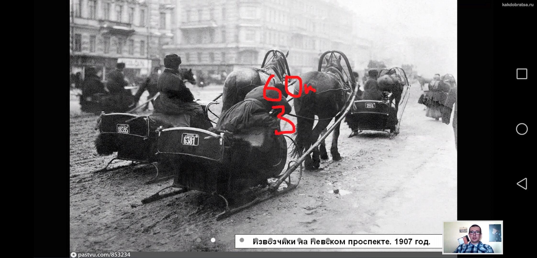 Перевозки на лошадях в дореволюционном Ленинграде