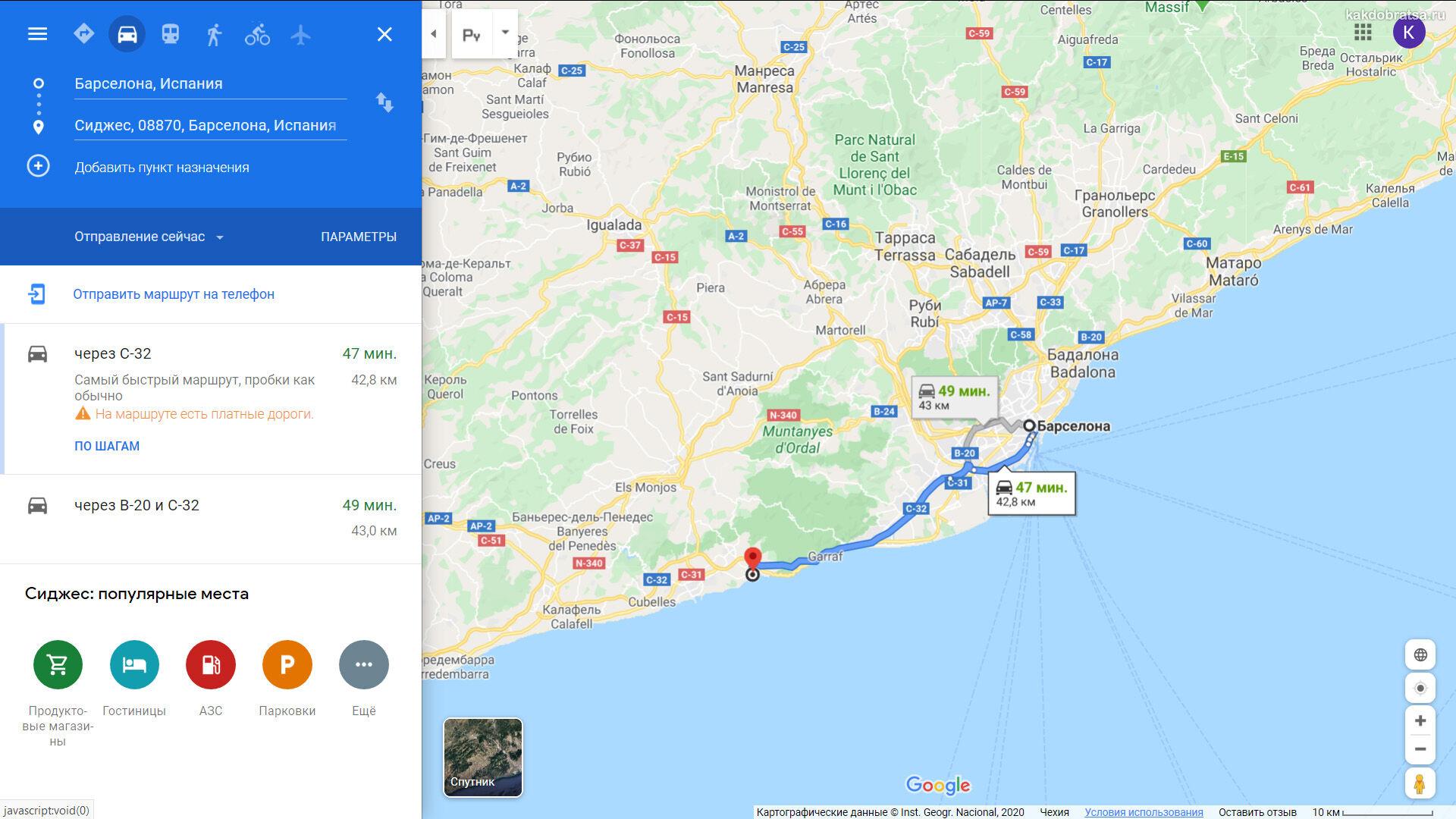 Как добраться из Барселоны в Ситжес - карта