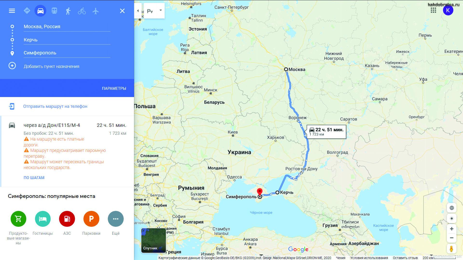 Как добраться из Москвы в Крым - карта