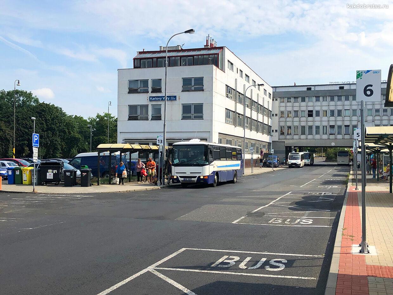 Центральный автовокзал Карловы Вары терминал где находится и адрес