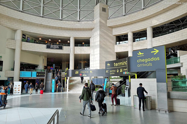 Аэропорт Лиссабона аренда авто