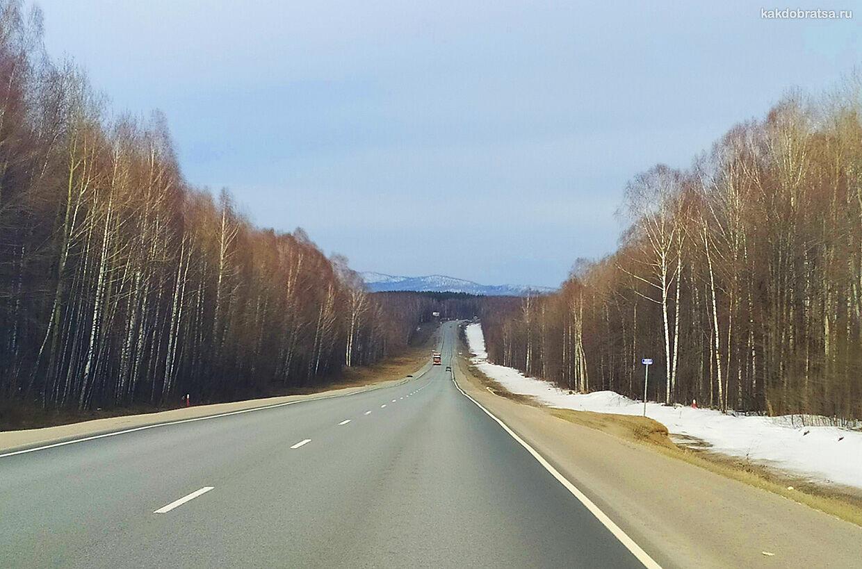Дорога из Москвы в Крым