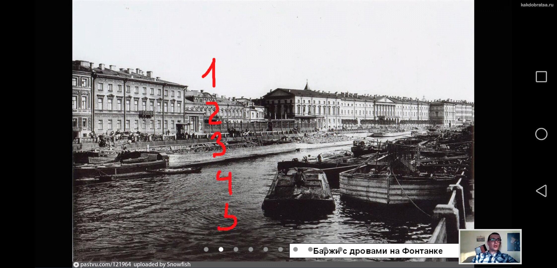 Экскурсия онлайн по Санкт-Петербургу