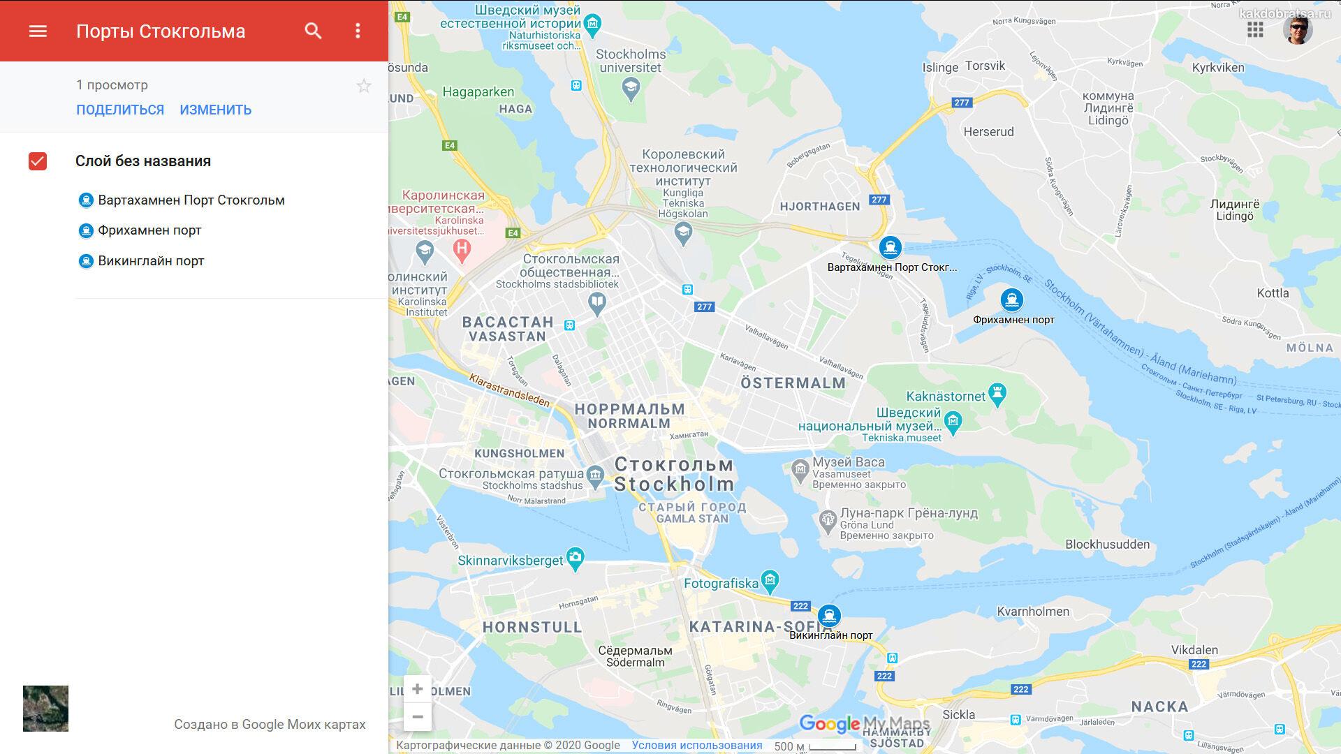 Порт и паромный терминал в Стокгольм на карте