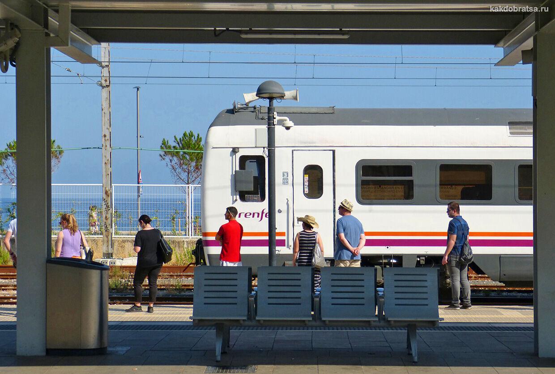 Жд станция в Таррагоне