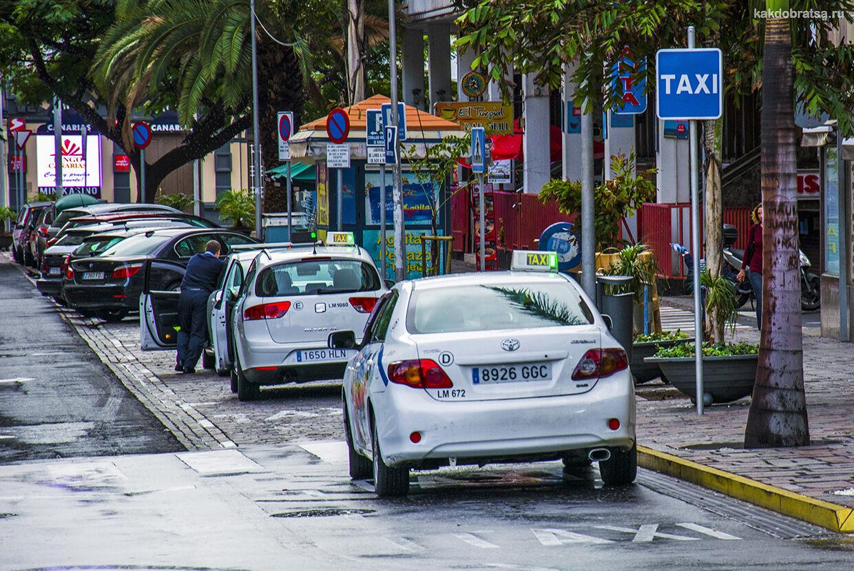 Такси трансфер на Тенерифе из аэропорта недорого и цены