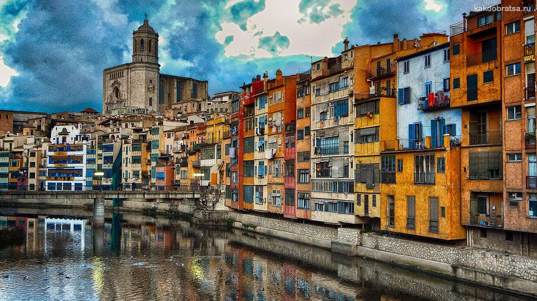 Как добраться из Барселоны в Жирону