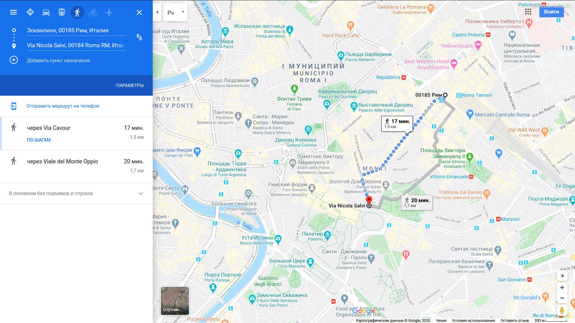 Колизей на карте Рима где находится