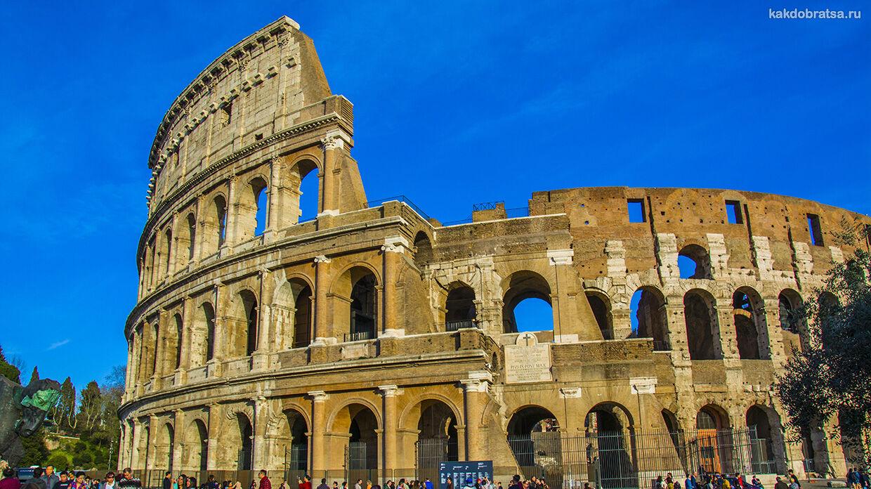 Как добраться до Колизея в Риме
