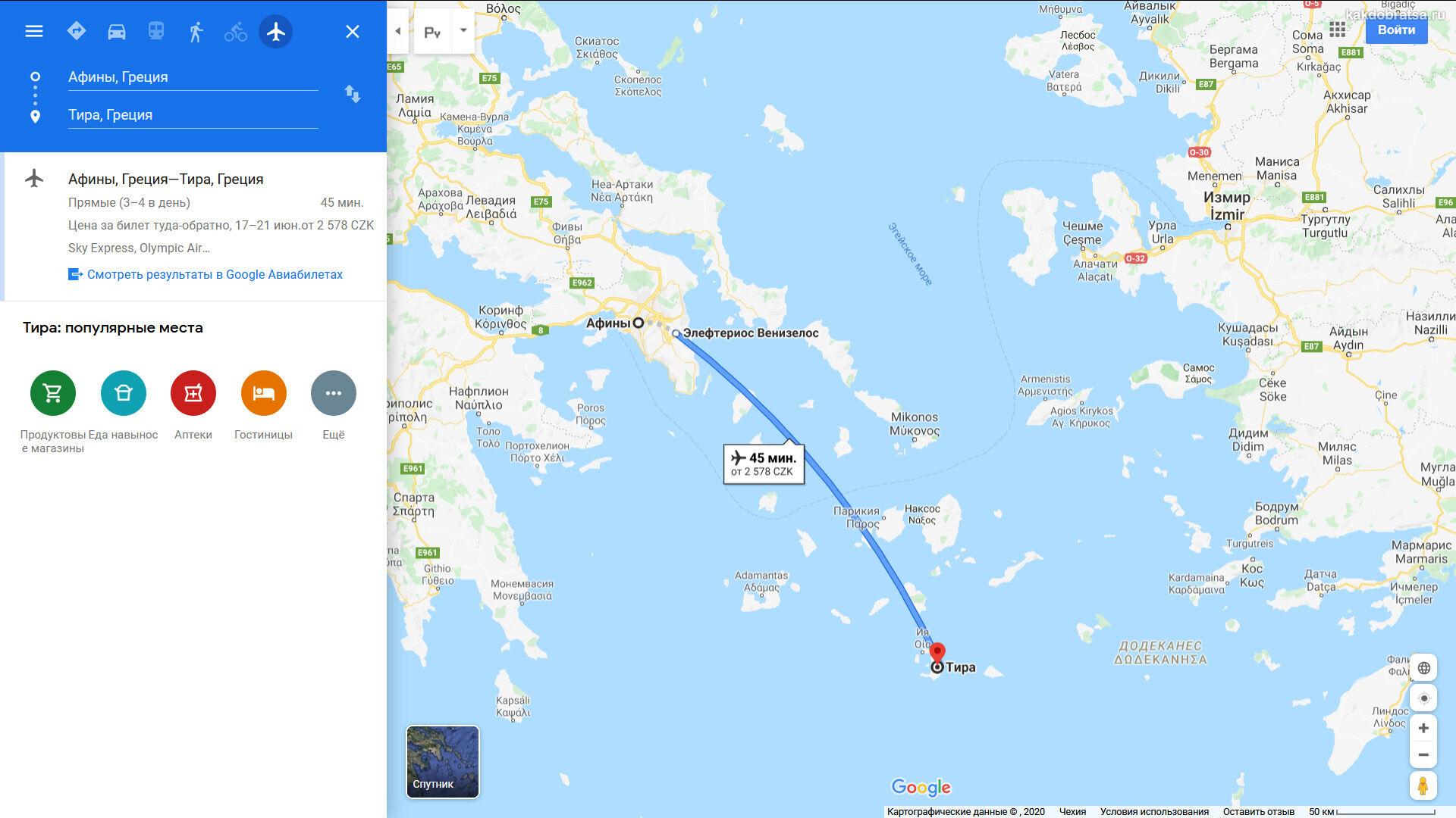 Как добраться из Афин до Санторини