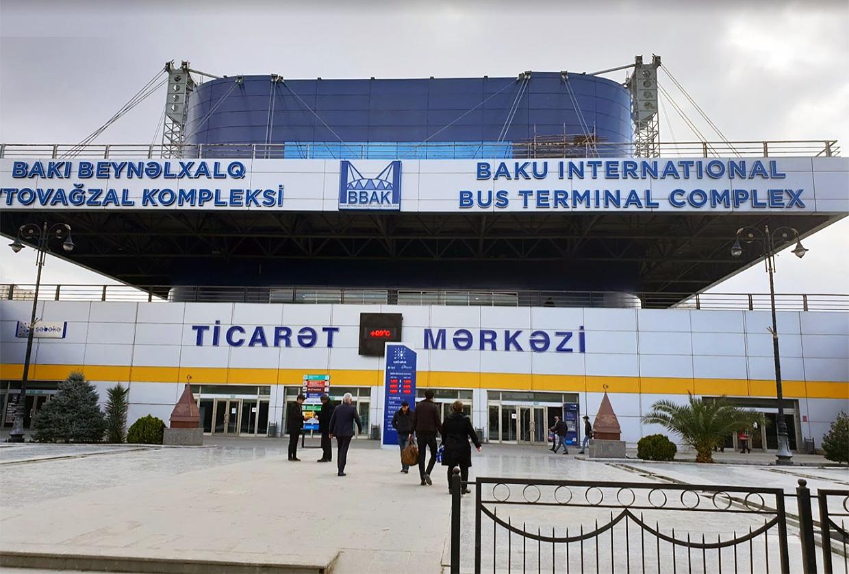 Бакинский Международный Автовокзальный Комплекс