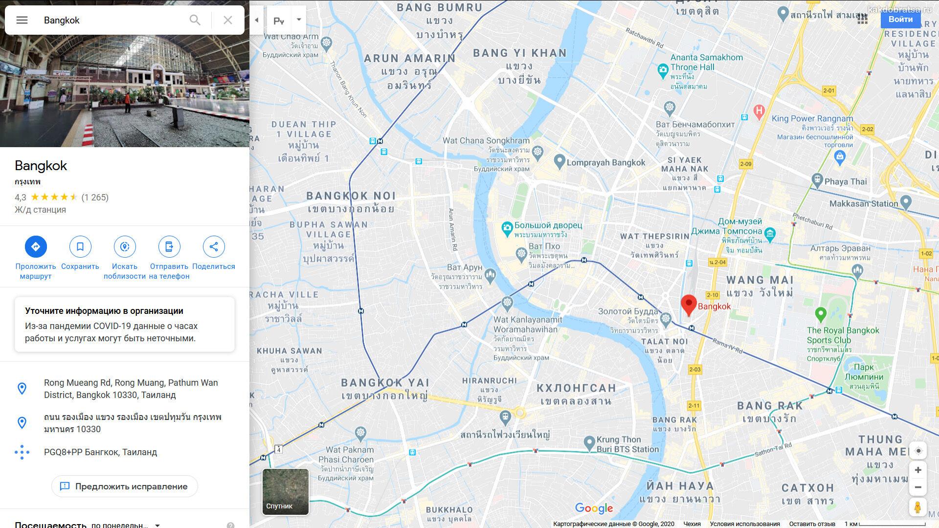 Вокзал Бангкока на карте