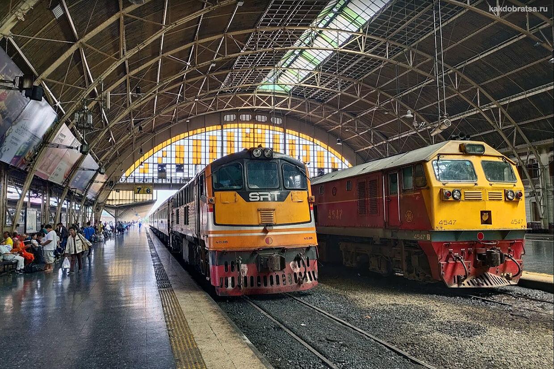 Поезд в Бангкоке