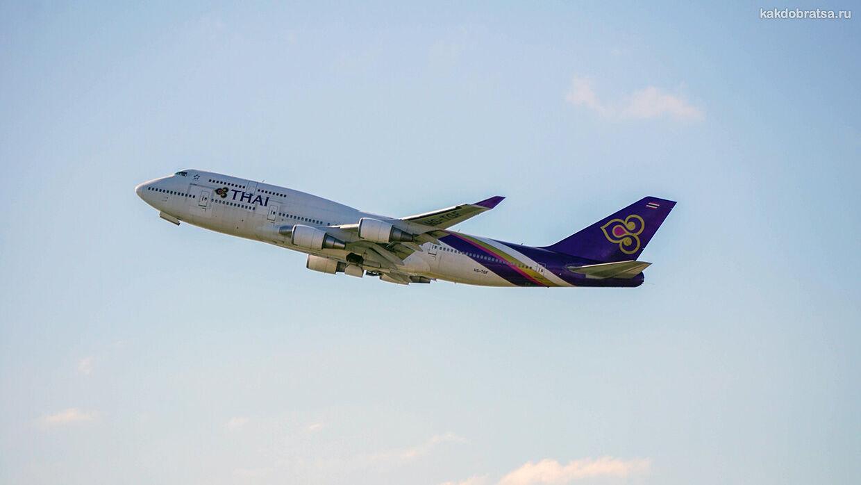 Перелет и недорогие авиабилеты из Бангкока во Вьентьян