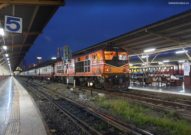 Поезд из Бангкока во Вьентьян
