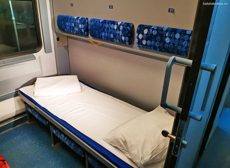 Ночной поезд в Болгарии