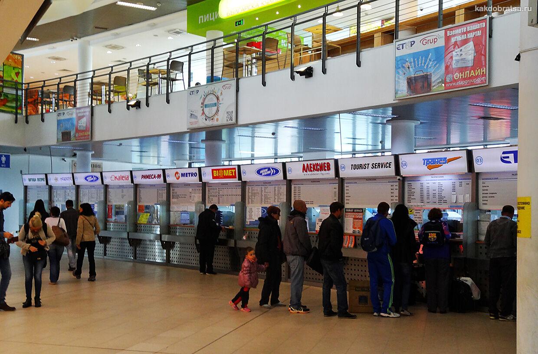 Центральный автовокзал в Софии, Болгария