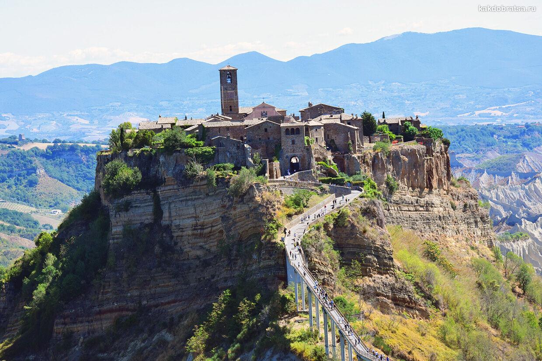 Что посетить в Италии - Чивита-ди-Баньореджо