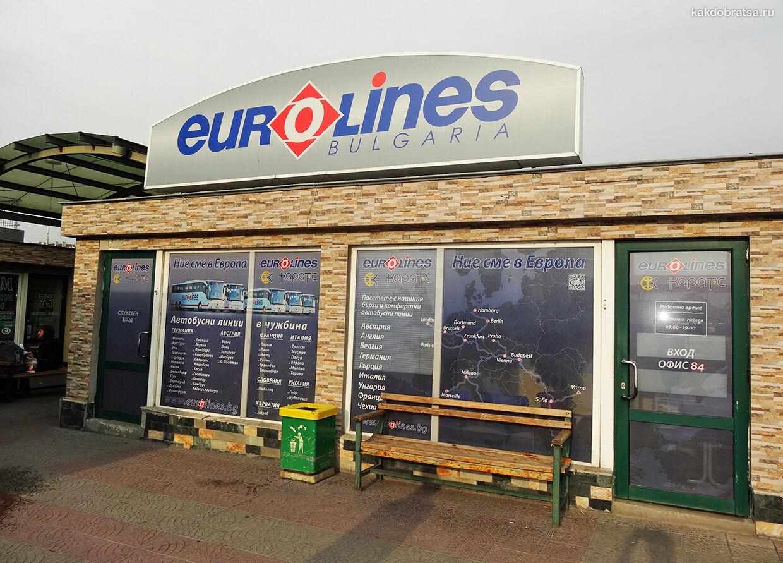 Киоск автобусной компании Eurolines