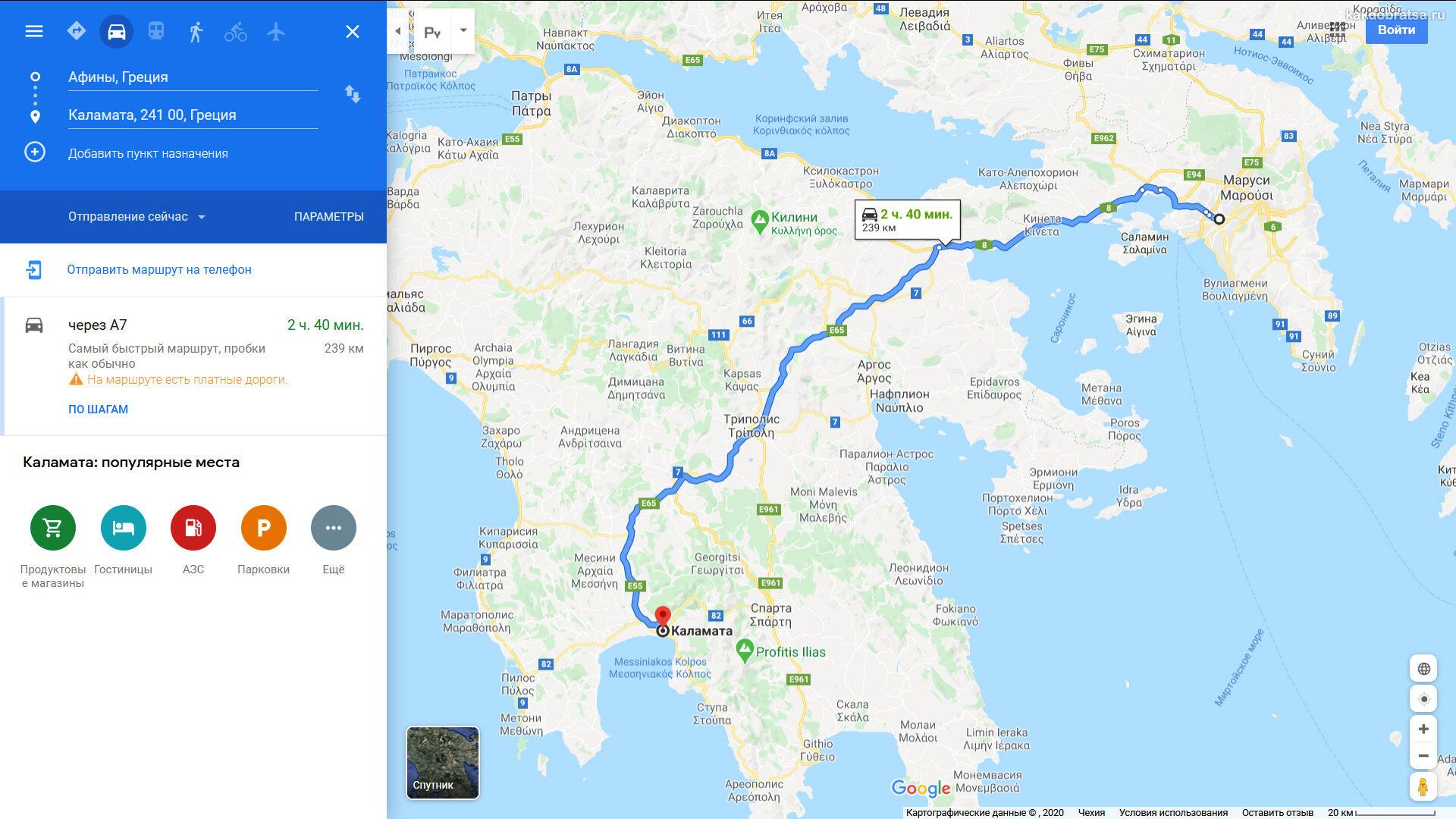 Из Афин в Каламату карта и расстояние