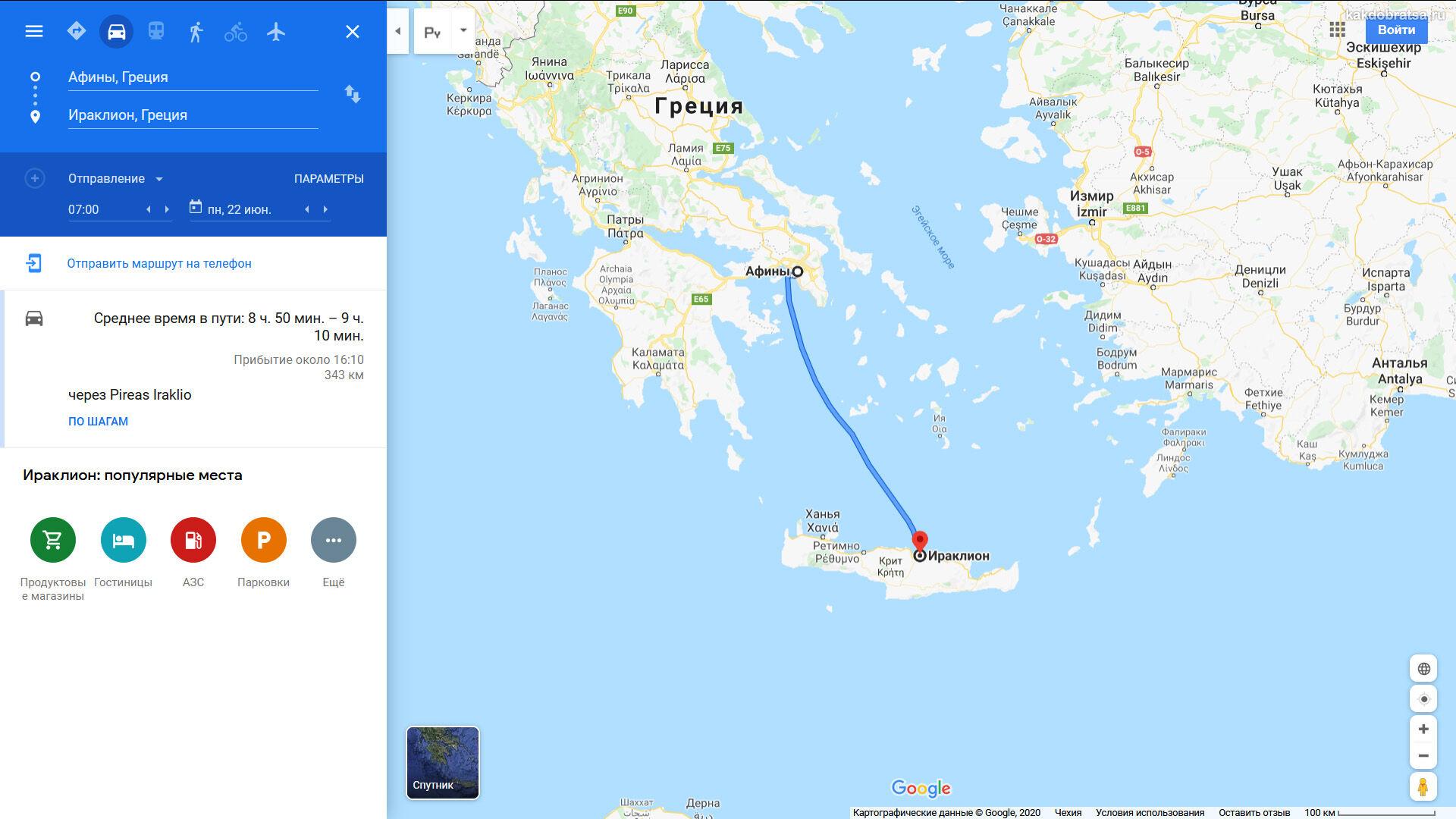 Афины Крит время в пути, карта и расстояние