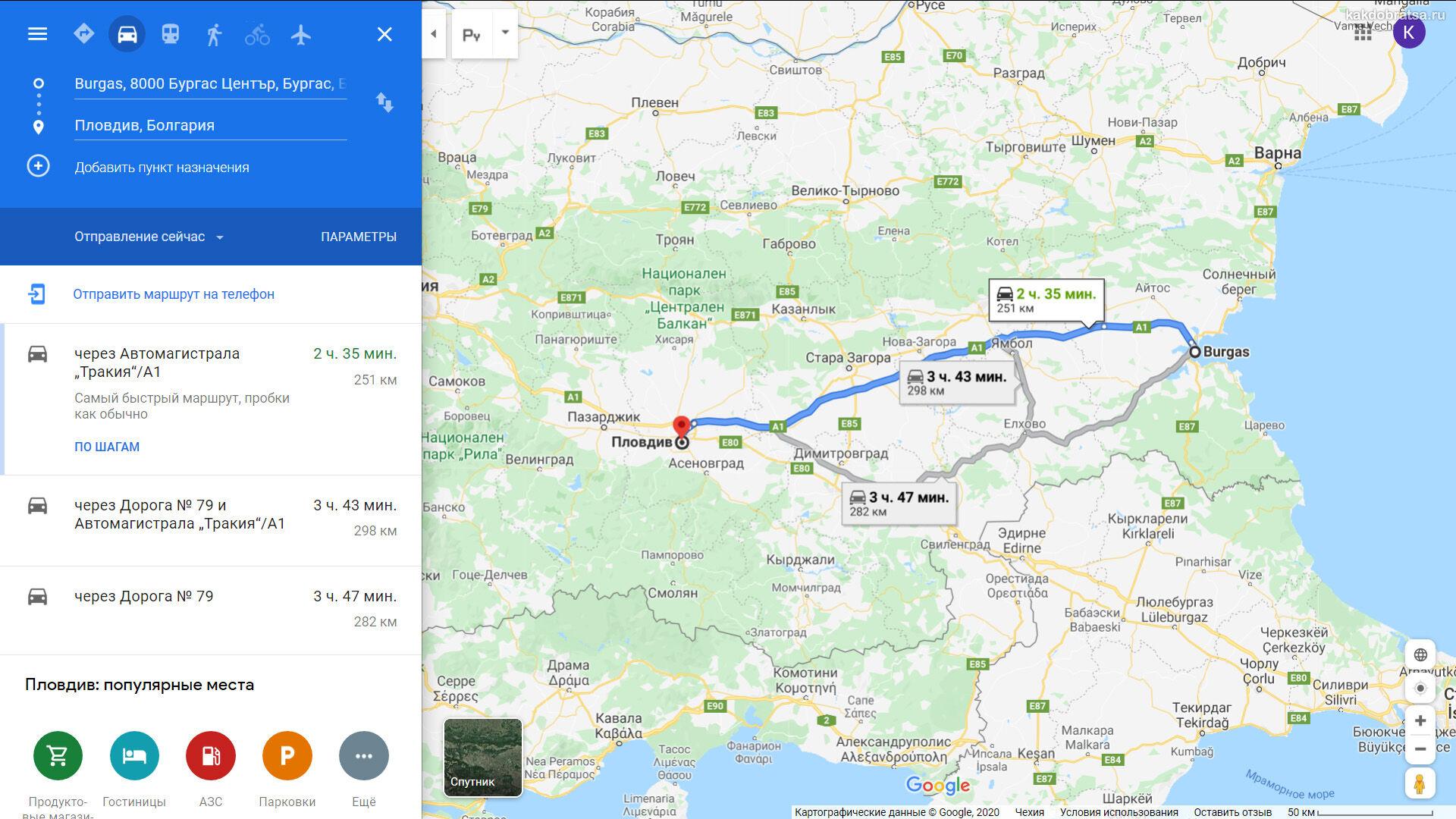 Как добраться из Бургаса в Пловдив - карта