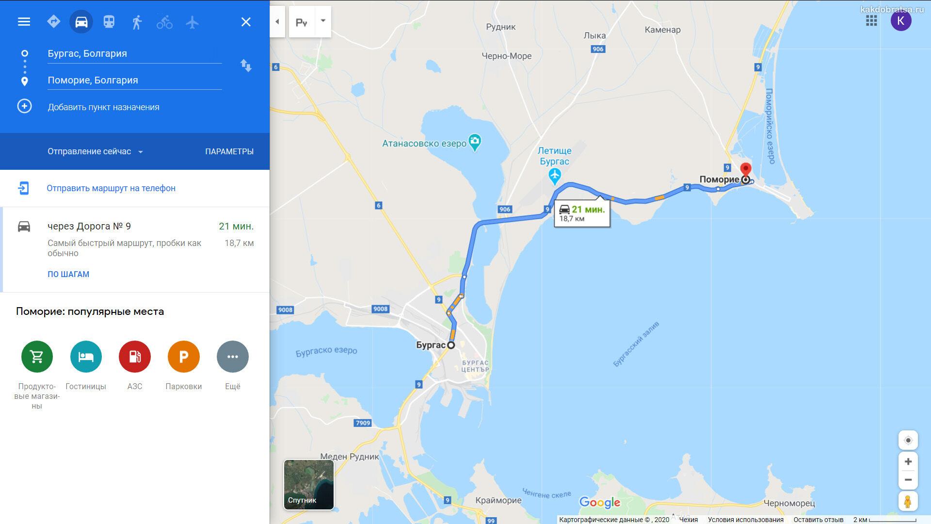 Как добраться из Бургаса в Поморие - маршрут