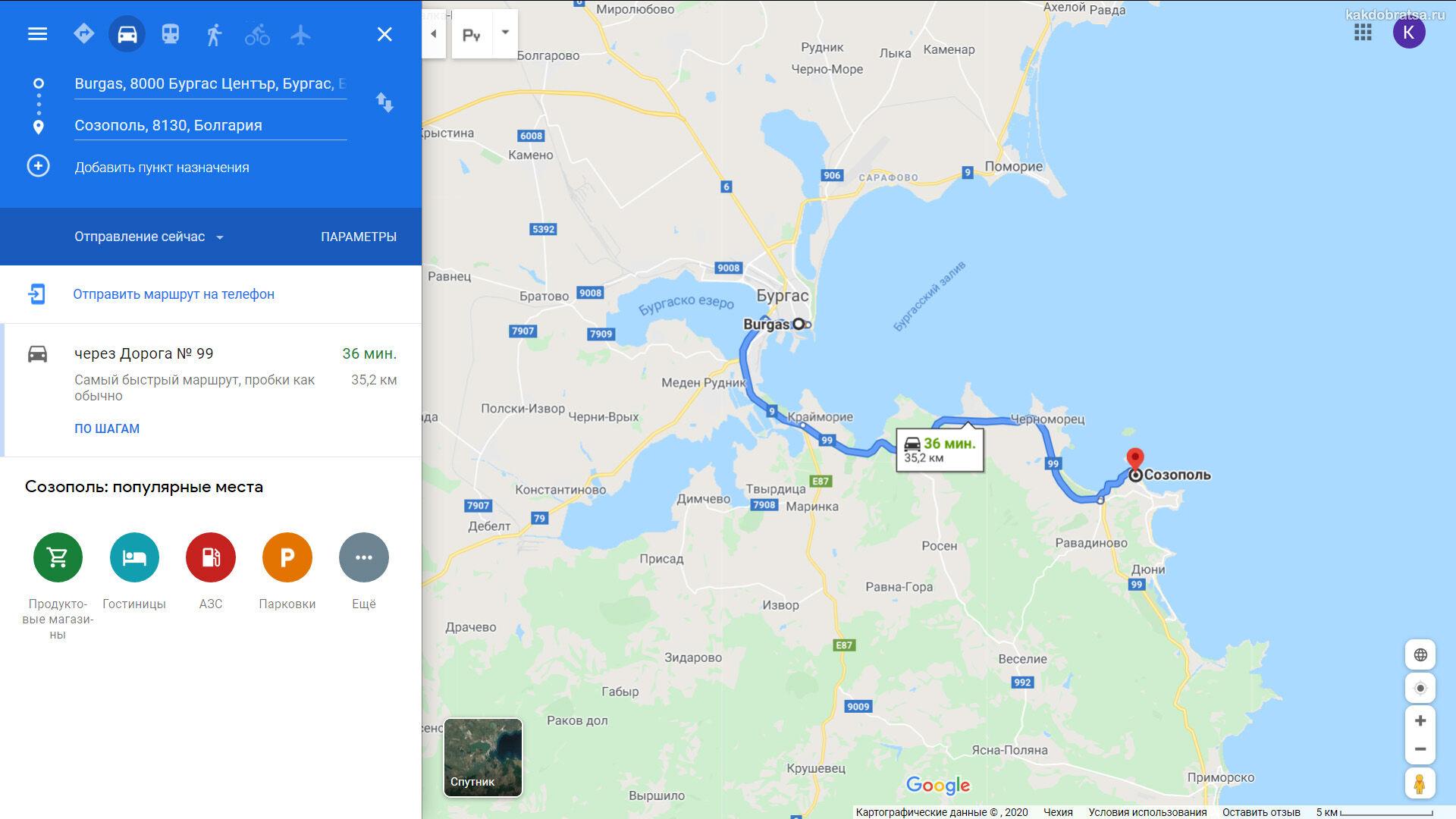 Как добраться из Бургаса в Созополь - карта