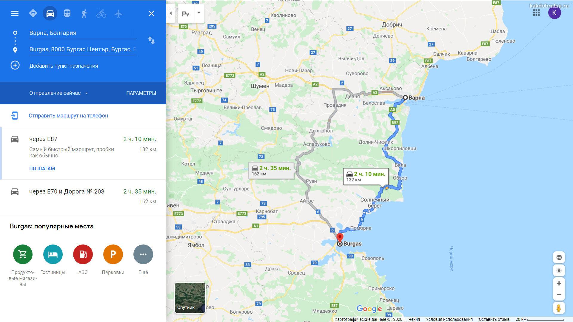 Как добраться из Варны в Бургас - маршрут
