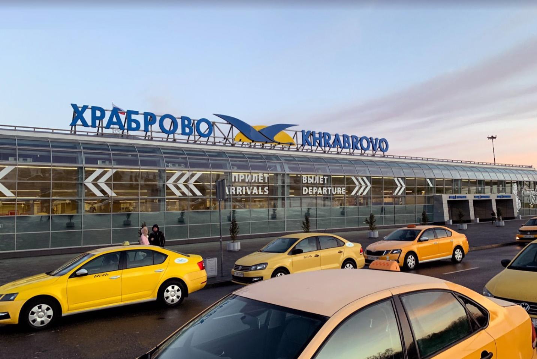 Аэропорт Калининграда Храброво такси трансфер