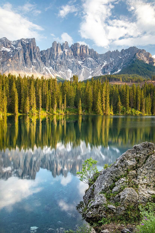 Озеро Карецца в Доломитовых Альпах