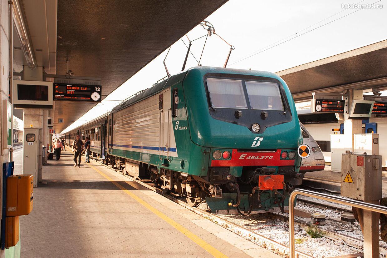 Местре железнодорожный вокзал