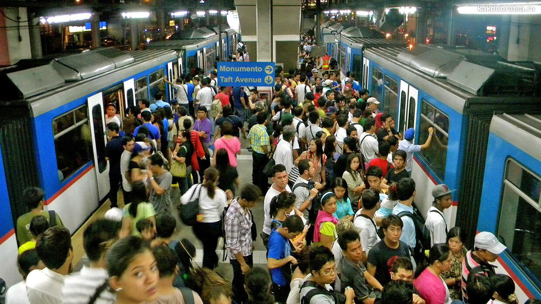 Манила метро