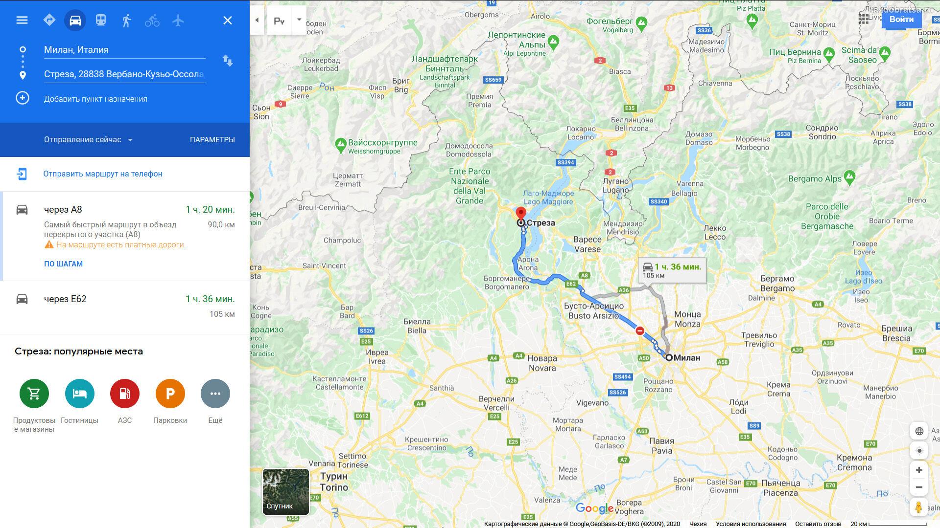 Из Милана до озера Маджоре карта и расстояние